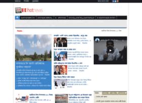 bdhotnews.com