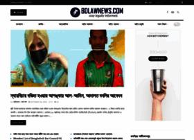 bdlawnews.com