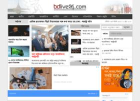 bdlive24.com