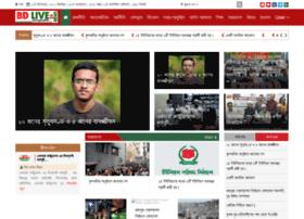 bdlive24news.com