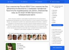 bdlp.ru