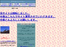 bdm.boy.jp