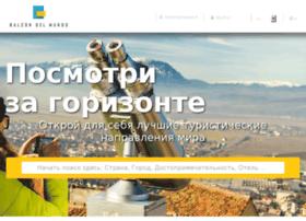bdmundo.ru