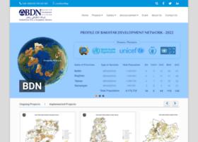 bdn.org.af