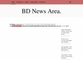 bdnewsarea.com