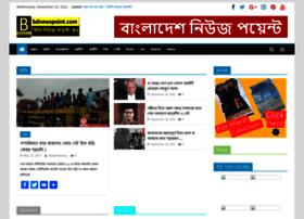 bdnewspoint.com