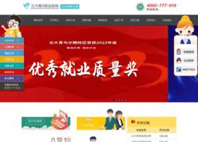 bdqn.net.cn