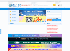 bdrc.net.cn