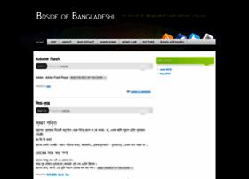 bdside.wordpress.com