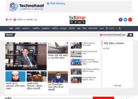 bdtimenews.com