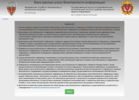 bdu.fstec.ru