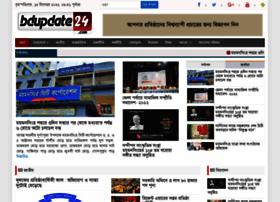 bdupdate24.com
