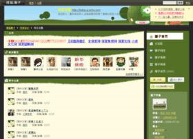 bdzq.q.sohu.com