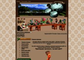 beadsclub.ru