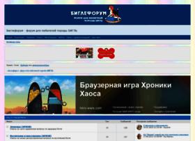beagle.mybb.ru