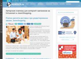 beagler.ru