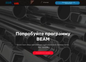 beamcalc.ru
