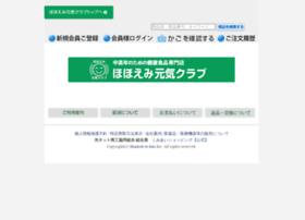 beapple-jp.ssl-xserver.jp