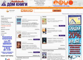 bearbooks.ru