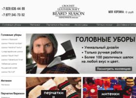 beardseason.ru