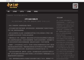bearnsoft.com