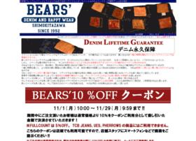 bears-shimokita.com