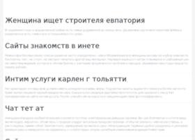 beats-audio.ru