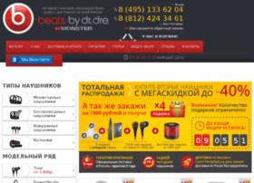 beats-sale.ru