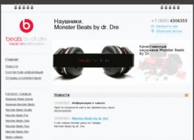 beats-vrn.nethouse.ru