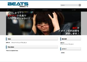 beats.co.jp