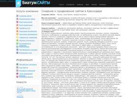 beatum-promo.ru