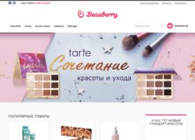beauberry.com.ua