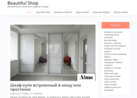 beautiful-shop.com.ua