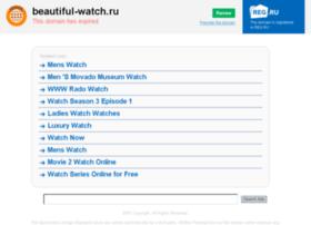 beautiful-watch.ru