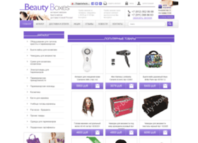 beauty-boxes.ru