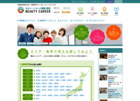 beauty-career.jp