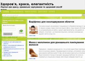 beauty-day.com.ua