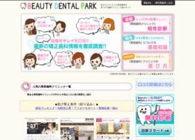 beauty-dental-park.com