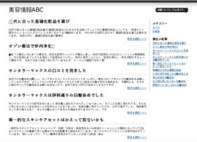 beauty-information-abc.com