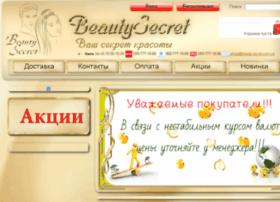 beauty-secret.com.ua