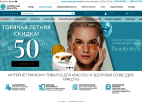 beauty-shop.ru