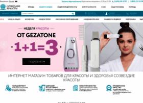 beauty-shop.ru