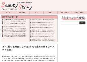 beauty-story.tokyo
