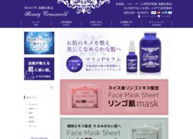 beauty-transworld.co.jp
