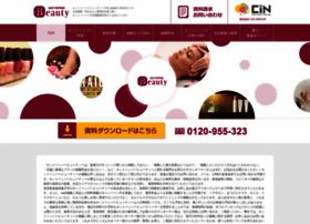 beauty-web.jp.net