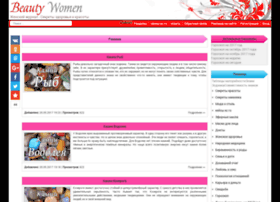 beauty-women.ru