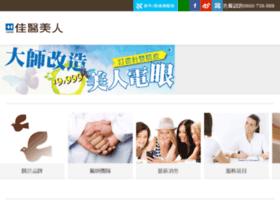 beauty.yohooo.com.tw info. 佳醫美人診所 - 抽脂補脂、威塑