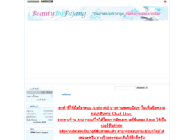 beautybyfujang.com