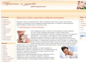 beautycarepages.com