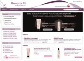 beautycos.ru